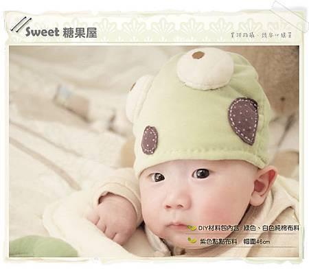 蛇寶寶嬰兒帽1