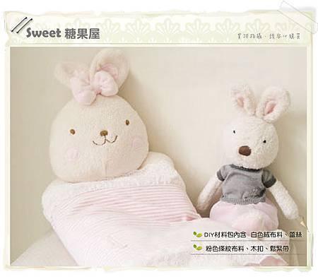 小兔兔嬰兒枕1
