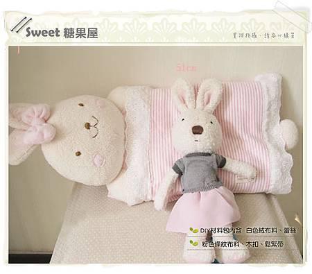 小兔兔嬰兒枕2