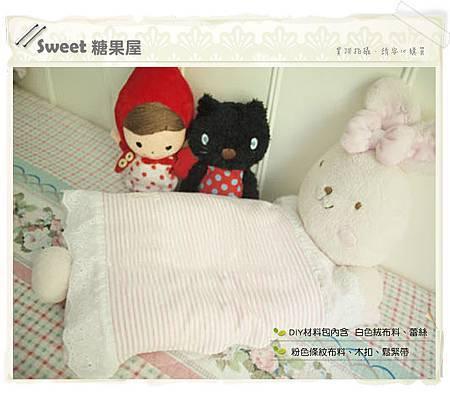 小兔兔嬰兒枕3