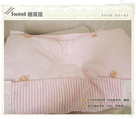 小兔兔嬰兒枕4
