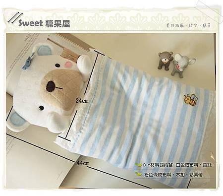 熊熊嬰兒枕1