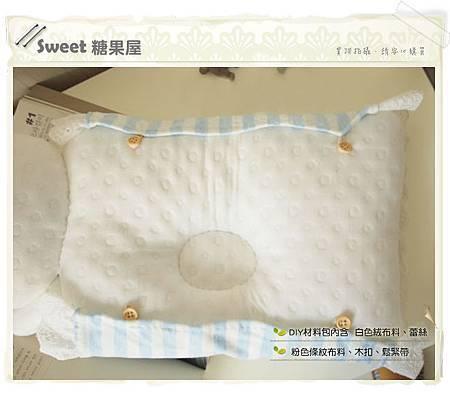熊熊嬰兒枕2