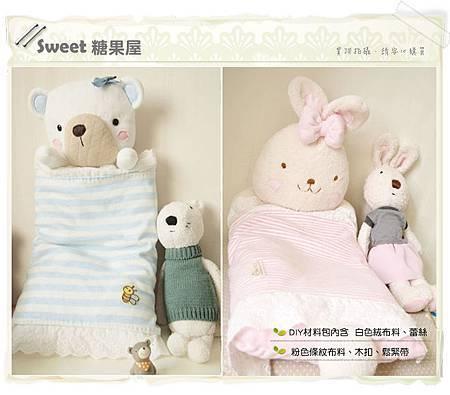 熊熊嬰兒枕3