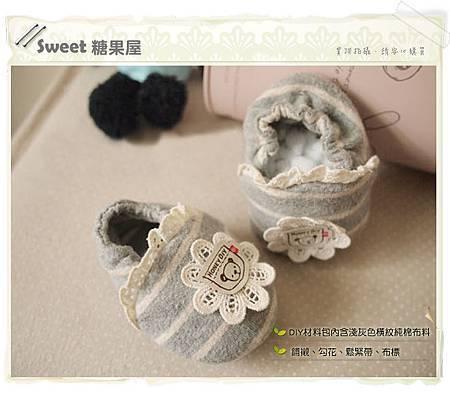 橫條紋寶寶單鞋2