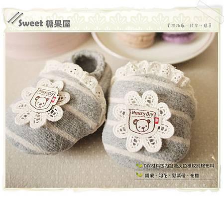橫條紋寶寶單鞋3