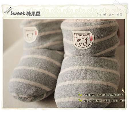 橫條紋寶寶短雪靴1