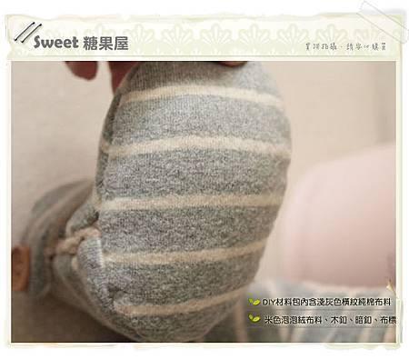 橫條紋寶寶短雪靴3