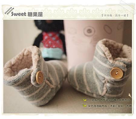 橫條紋寶寶短雪靴4