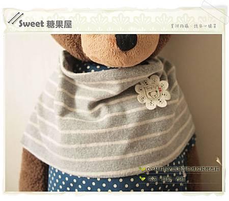 橫條紋寶寶圍巾1