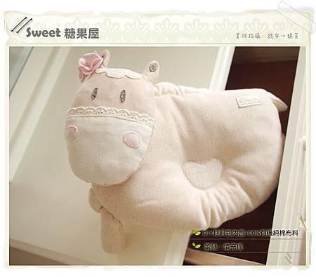 馬寶寶防偏頭型枕1