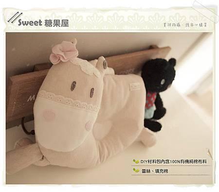 馬寶寶防偏頭型枕2