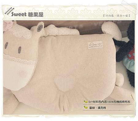馬寶寶防偏頭型枕3