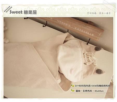 馬寶寶裹被抱毯2