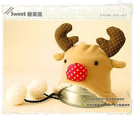 麋鹿保暖帽1