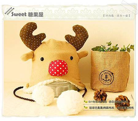 麋鹿保暖帽2