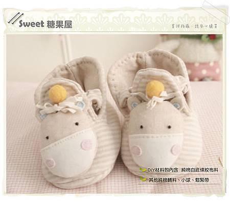 純棉條紋馬寶寶鞋1.jpg