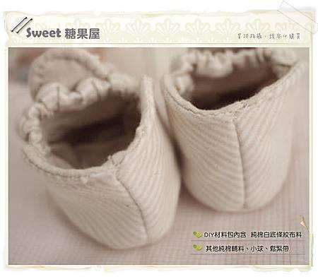 純棉條紋馬寶寶鞋3.jpg