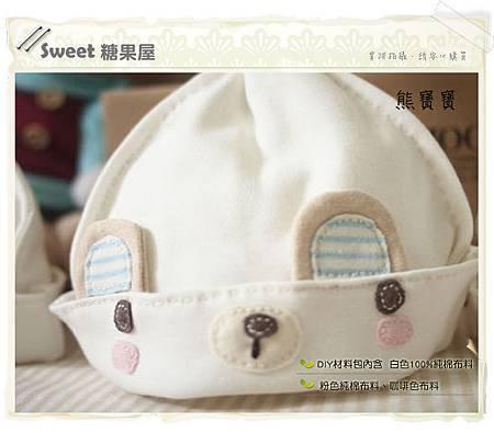 熊兔貓純棉嬰兒胎帽2.jpg