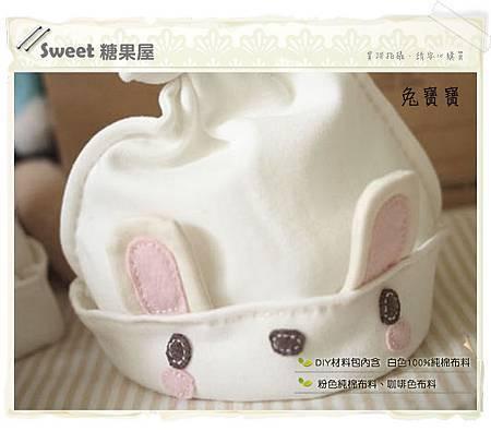 熊兔貓純棉嬰兒胎帽3.jpg