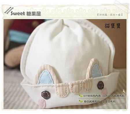 熊兔貓純棉嬰兒胎帽4.jpg