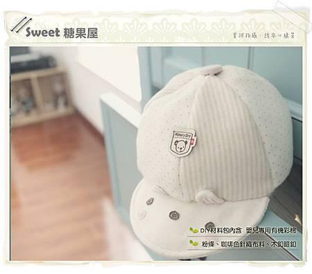 兔寶寶彩棉棒球帽1.jpg