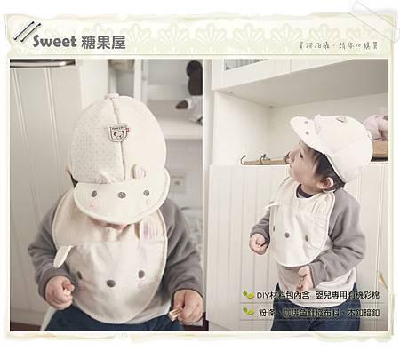 兔寶寶彩棉圍兜3.jpg