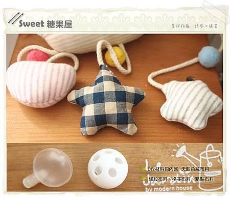 毛絨小鯨魚床掛玩具3.jpg