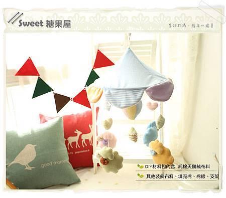 棉花糖羊寶寶床鈴1.jpg
