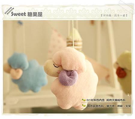 棉花糖羊寶寶床鈴3.jpg