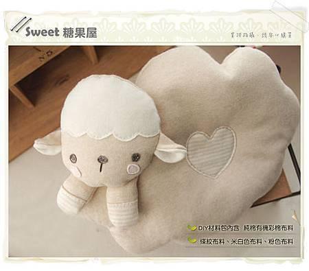 羊咩咩定型嬰兒枕頭1.jpg