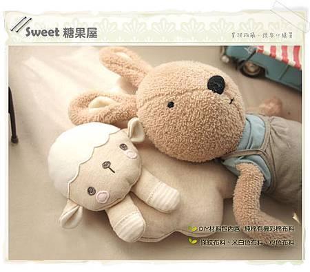 羊咩咩定型嬰兒枕頭2.jpg