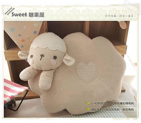 羊咩咩定型嬰兒枕頭3.jpg