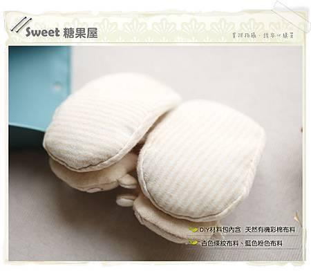 小萌萌羊寶寶鞋2.jpg