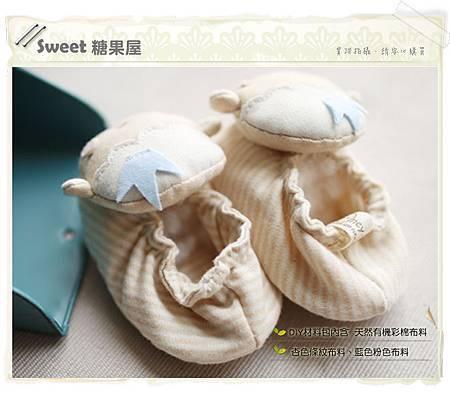 小萌萌羊寶寶鞋3.jpg