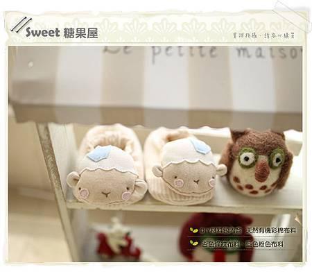 小萌萌羊寶寶鞋5.jpg