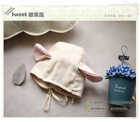 小萌萌羊寶寶帽1.jpg