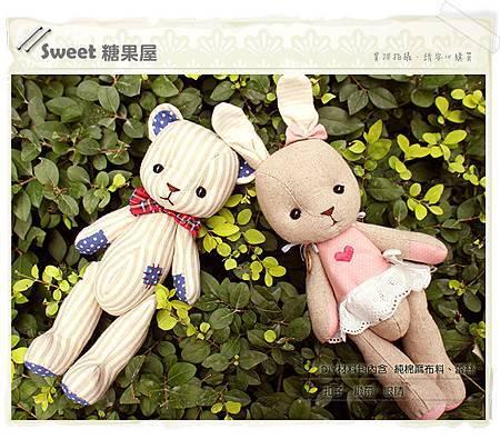呆萌熊&泰迪兔手牽手玩偶一對1.jpg