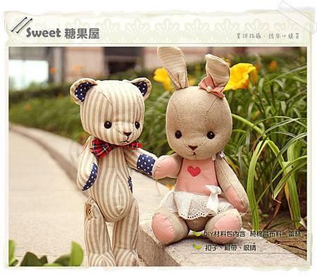 呆萌熊&泰迪兔手牽手玩偶一對2.jpg