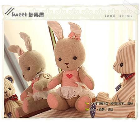 呆萌熊&泰迪兔手牽手玩偶一對4.jpg