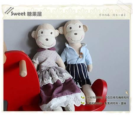 小猴王安撫玩偶一對3.jpg