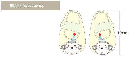 小猴王寶寶鞋5.jpg