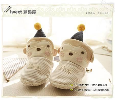 小猴王雪靴1.jpg