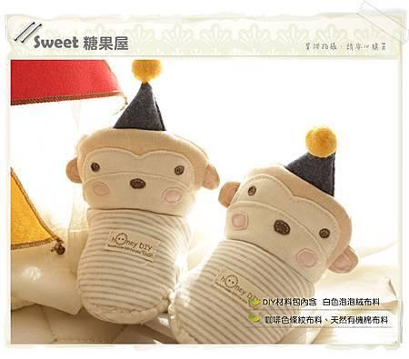 小猴王雪靴2.jpg
