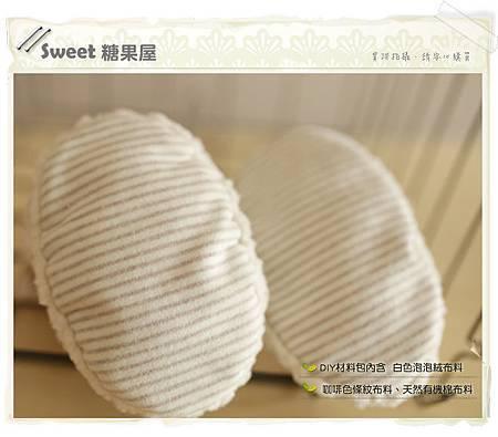 小猴王雪靴3.jpg