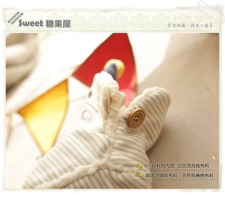 小猴王雪靴4.jpg