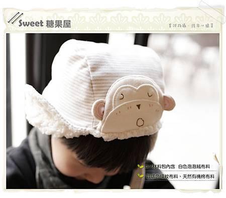 小猴王裹耳帽6.jpg