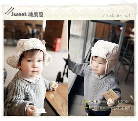 小猴王裹耳帽5.jpg