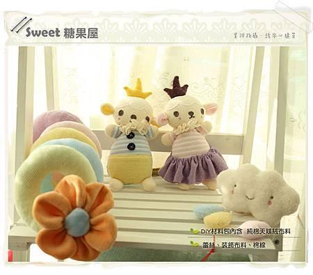 童話羊床掛玩偶3.jpg