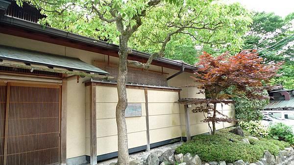 japan 06.2013 059.jpg
